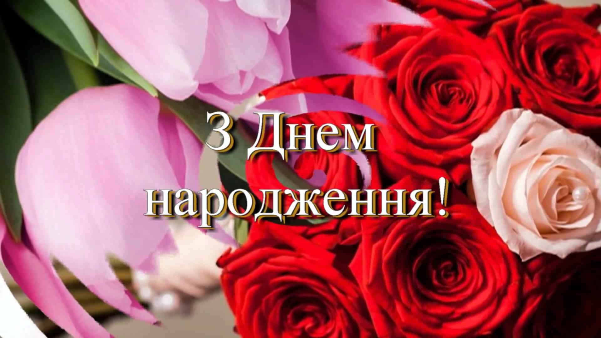 25 травня свої уродини відзначає депутат Червоноградської районної ради Ігор Шиба