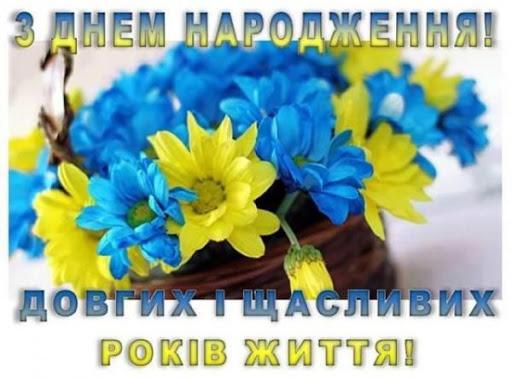 24 липня день народження відзначає депутат Червоноградської районної ради Микола Дем'янович!