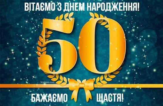 30 травня 50-річний ювілей відзначає депутат Червоноградської районної ради Ярослав Гаврилів!
