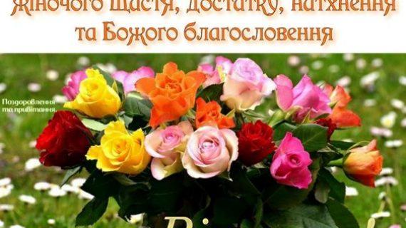 11 травня свої уродини відзначає депутат Червоноградської районної ради Ольга Огородник!