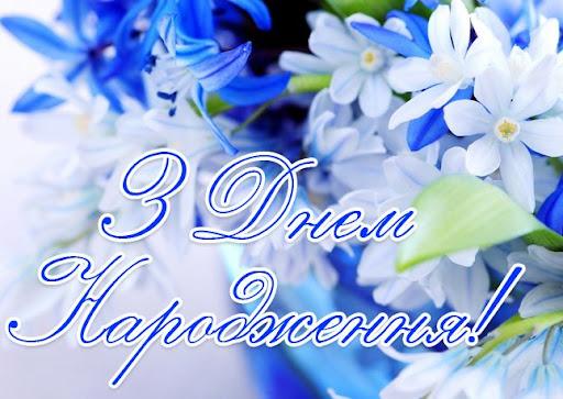 9 жовтня День народження відзначає радник голови районної ради Галина Крук!