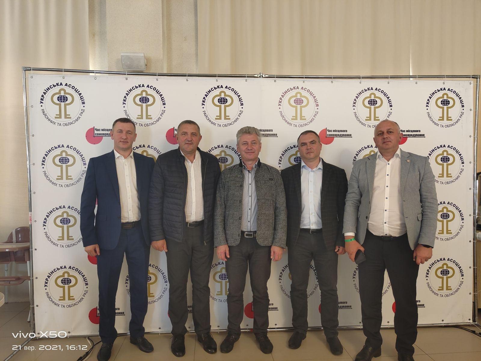 Голова районної ради бере участь у всеукраїнській нараді-семінарі з актуальних питань децентралізації