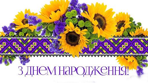 15 жовтня День народження відзначає депутат Червоноградської районної ради Володимир Огінський!